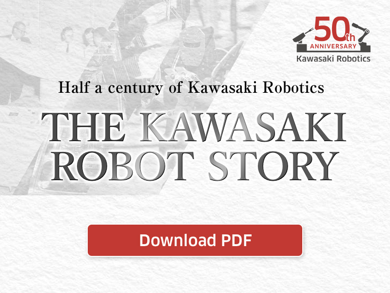 The Kawasaki Robot Story