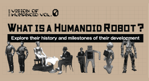 What is a humanoid robot?